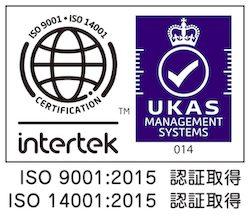ISO-9001-14001-UKAS